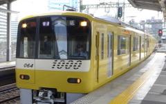 京急「幸せの黄色い電車」が運行開始 画像