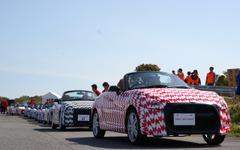ダイハツ コペン 新型、ファンが箱根でその走りを堪能 画像