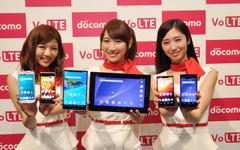 ドコモ夏モデル「Xperia Z2」など9機種発表…iPhoneでテレビ視聴も 画像