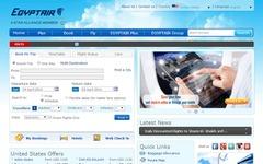 エジプト航空、航空券記載出発時間の確認を呼び掛け…夏時間再導入につき 画像