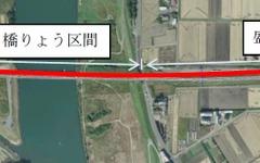 JR東日本、常磐線水戸~勝田間に防風柵を整備 画像