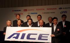 国内乗用車8社など、共同でエンジン研究へ 組合が発足 画像