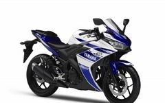 ヤマハ、インドネシア市場に新型250ccスポーツを投入…グローバル展開も視野 画像