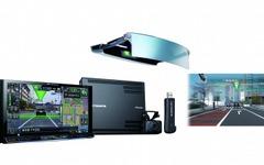 オリックス自動車×パイオニア、サイバーナビ搭載のレンタカーなどを提供開始 画像