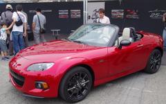 マツダ ロードスター 25周年記念車、予約開始わずか数分で終了 画像