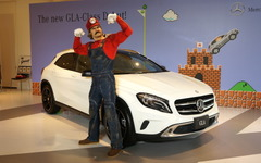 【メルセデスベンツ GLA 発表】GLAがマリオの愛車に!…コラボCM、マリオカート大会も 画像
