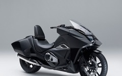 ホンダ、大型二輪車 NM4-02 発表…シリーズ第2弾はリアデザインとETCが特徴 画像