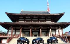 シトロエンDS DAY開催…増上寺にDS Lineが大集合 画像