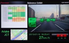 パイオニア、プローブ情報を大規模災害時の活用データとして提供 画像