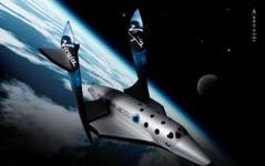 「宇宙旅行に行きたい」人が5割超…JAXAが民間と共同調査 画像