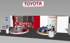 【東京おもちゃショー14】トヨタ、親子でクルマを楽しむ「Camatte Lab」ブースを出展 画像