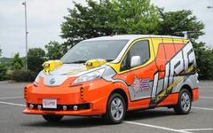 【東京おもちゃショー14】日産、ウルトラマンギンガSに登場するEV特別仕様車を展示 画像