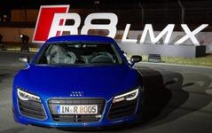【ルマン24時間 2014】アウディ R8 LMX 初披露…レーシングカー技術先行採用で約2900万円[写真蔵] 画像