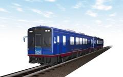のと鉄道の観光列車、2015年春に登場へ 画像