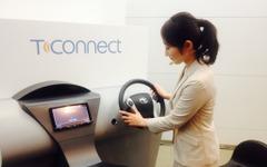 【トヨタ T-Connect 発表】友山常務、対応ナビは「お求めやすい価格に」 画像