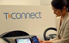 【トヨタ T-Connect 発表】12年続いたG-BOOKに代わる新テレマ、サービスのキモは? 画像