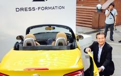 【ダイハツ コペン 新型発売】三井社長「お客様に一番近い会社への第一歩」 画像