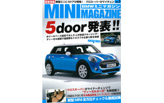 新型BMW『MINI』を楽しむヒントが満載…BMWミニマガジン Vol.3 画像