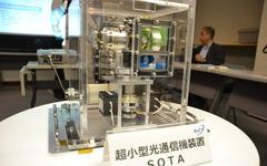 超小型衛星ソクラテス IKAROS搭載の同型カメラ映像で光通信実験へ 画像