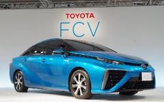 【トヨタ FCVセダン 発表】東京モーターショー コンセプトほぼそのままの姿で[写真蔵] 画像