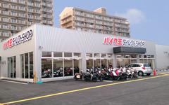 売るから買うまで、バイク王初のワンストップ・サービス 画像