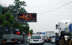 圏央道さがみ縦貫が開通し最初の平日、2種類の「もしかして?」の声 画像