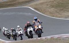 富士スピードウェイ、気軽に参加できる四輪・二輪サーキット体験走行会を開催…8月2日 画像