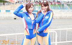 【サーキット美人2014】スーパーGT編18 『WedsSport Racing Gals』 画像