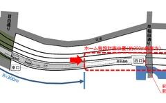 中央線の飯田橋駅、ホームを200m移設へ…直線化で隙間解消 画像