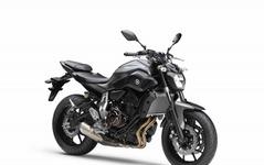 ヤマハ、大型スポーツバイク MT-07 発売…新開発の直列2気筒エンジン搭載 画像