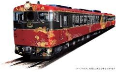 JR西日本、能登半島に「和と美」の観光特急…来年10月から運転へ 画像