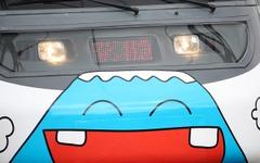 もと小田急ロマンスカー、富士急の新型『フジサン特急』8000系を見る[写真蔵] 画像