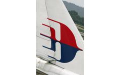 マレーシア航空、KLIAでエコノミー搭乗手続きを完全セルフ化 画像