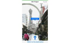 ナビタイム、訪日客向けアプリの無料Wi-Fi検索機能を強化…西日本エリアを拡充 画像