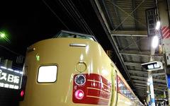 夏の行楽列車「快速 山梨富士」乗車してみた…都心と千葉の間だけを利用する客の姿 画像