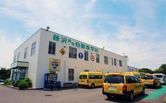 レンタルバイク藤沢、自動車教習所内に7月19日オープン 画像