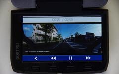 【Garmin GDR 190J インプレ後編】セキュリティ機能やオービス警告も…ドライブ記録にとどまらない多彩な機能 画像