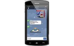 ガリバー、クルマとコミュニケーションできるアプリ開発へ…LINEビジネスコネクトを活用 画像