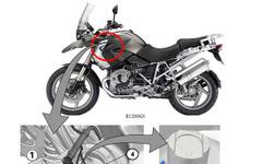 【リコール】BMW R1200GS など1万3623台、燃料漏れのおそれ 画像