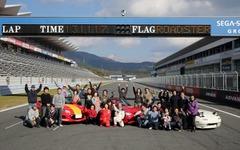 富士スピードウェイ、マツダ車オーナー対象のドライビングレッスン開催…9月15日 画像