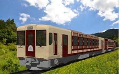 JR東日本、飯山線で「古民家」運転…12月から 画像