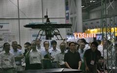 【テクノフロンティア14】GPSなしの自律型電動ヘリがデモ飛行…福島第一原発の建屋内部調査に向けて 画像