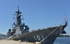 護衛艦「むらさめ」を一般公開…ヨコスカサマーフェスタ14 画像