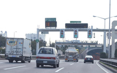 お盆の高速道路、下り線の渋滞ピークは8月13日、上りは8月16日 画像