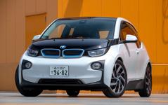 BMW の新型EV i3、世界販売は6620台…1-7月 画像