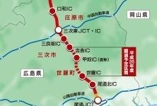 尾道から松江つなぐ無料高速道路、愛称を募集…中国地方のアクセス向上 画像