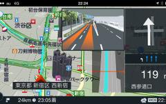 """【いつもNAVI ドライブ インプレ後編】3D地図の""""一芸""""だけではない、基本性能でも確かな実力 画像"""