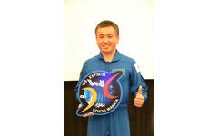 JAXA、若田宇宙飛行士のISS長期滞在ミッション報告会を都内で開催…8月22日 画像