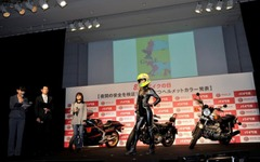 バンタン、夜間に目立つ女性向けヘルメットをデザイン…バイク王とコラボ 画像
