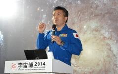 【宇宙博14】若田宇宙飛行士、トークショーで「宇宙を通して何を実現したいのか考えて」 画像